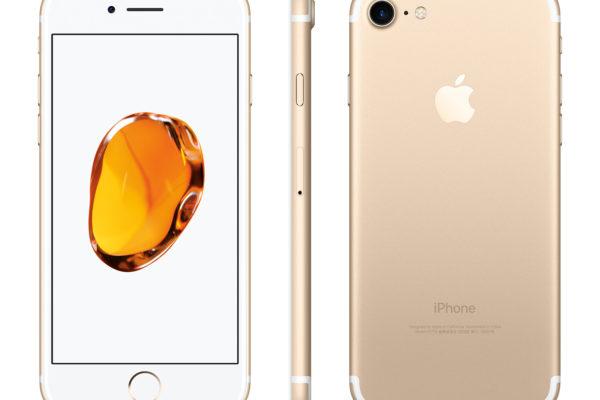 【予約開始】ドコモwithにiPhone7が追加!分割1,650円または一括39,600円と超激安価格!