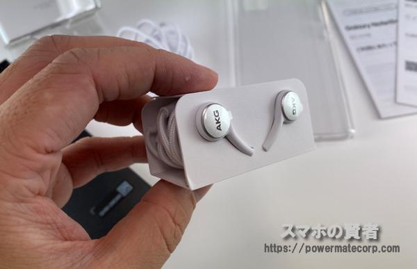 Galaxy Note10+ 付属品 イヤホン