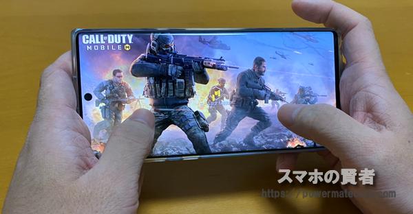 Galaxy Note10+ COD