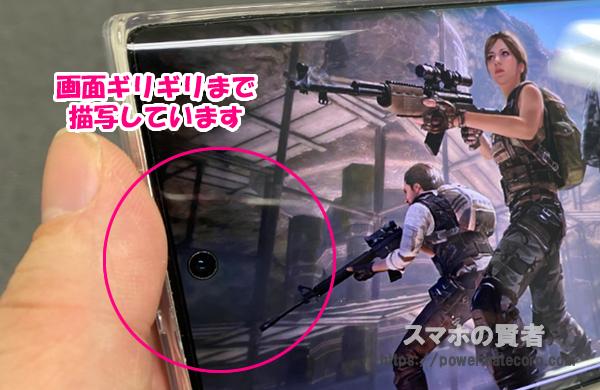 Galaxy Note10+ PUBG