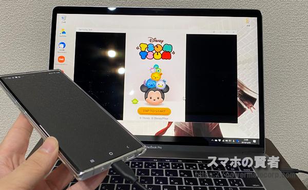 GalaxyNote10+ モニター接続ゲーム