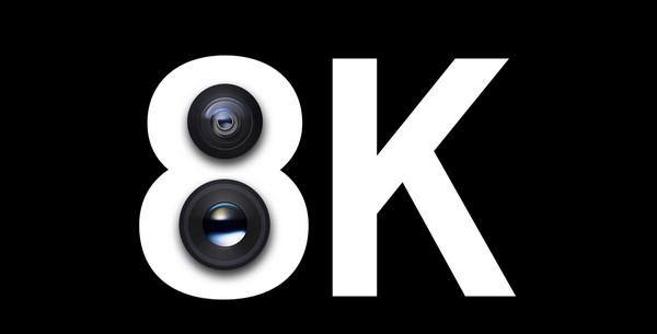Galaxy S20 8K