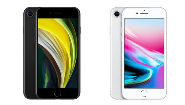iPhone SE iPhone 8